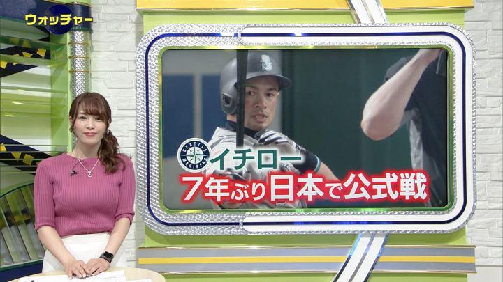 2019年03月20日鷲見玲奈の画像47枚目