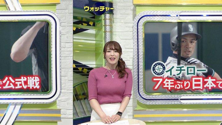 2019年03月20日鷲見玲奈の画像51枚目