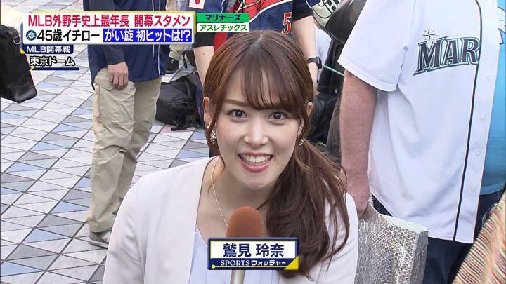 2019年03月20日鷲見玲奈の画像53枚目