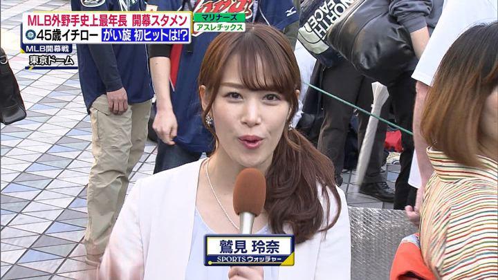2019年03月20日鷲見玲奈の画像54枚目