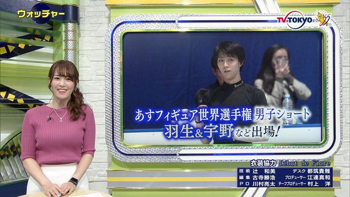 2019年03月20日鷲見玲奈の画像56枚目