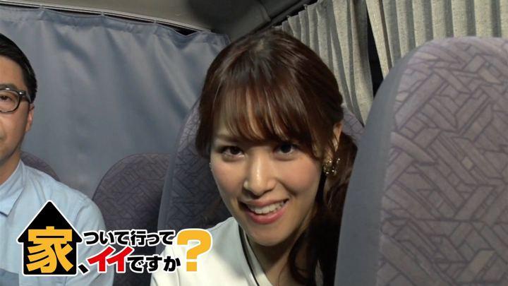 2019年03月25日鷲見玲奈の画像04枚目