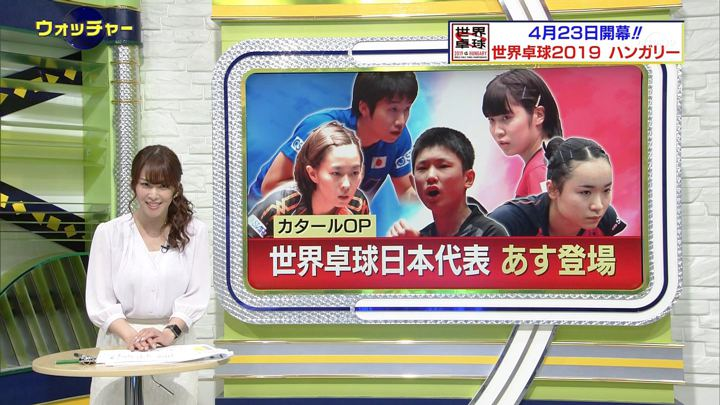 2019年03月27日鷲見玲奈の画像06枚目