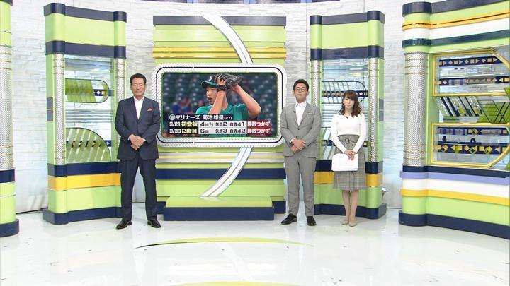 2019年03月30日鷲見玲奈の画像01枚目
