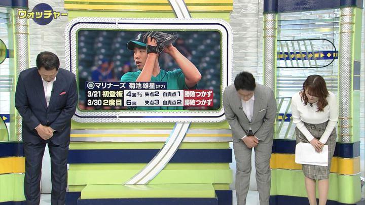 2019年03月30日鷲見玲奈の画像02枚目