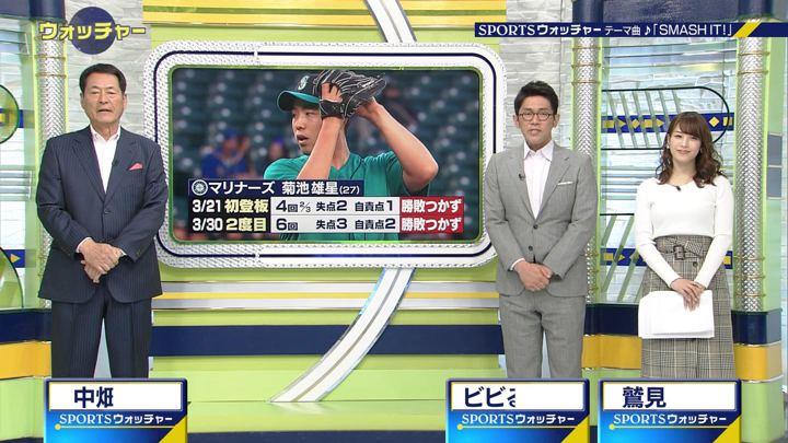 2019年03月30日鷲見玲奈の画像03枚目