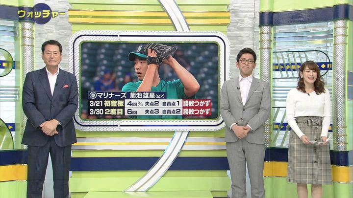 2019年03月30日鷲見玲奈の画像06枚目