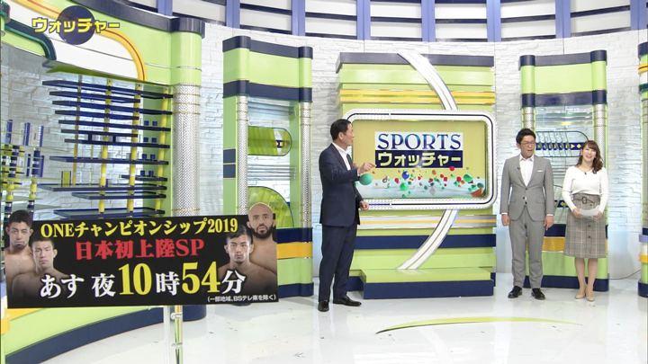 2019年03月30日鷲見玲奈の画像09枚目