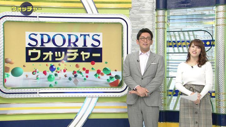 2019年03月30日鷲見玲奈の画像10枚目