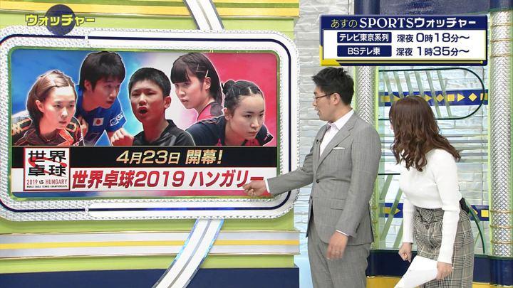 2019年03月30日鷲見玲奈の画像11枚目