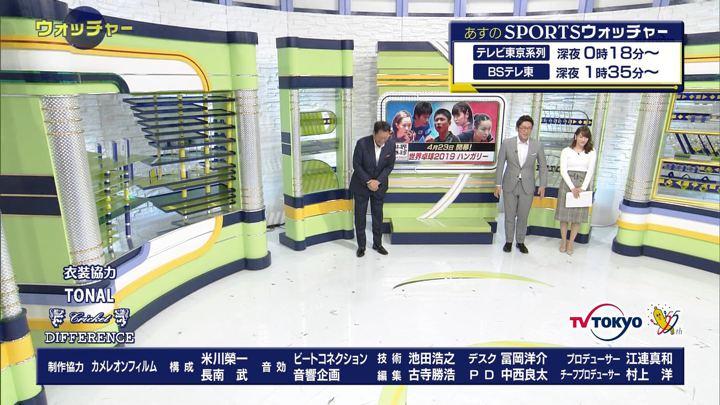 2019年03月30日鷲見玲奈の画像13枚目