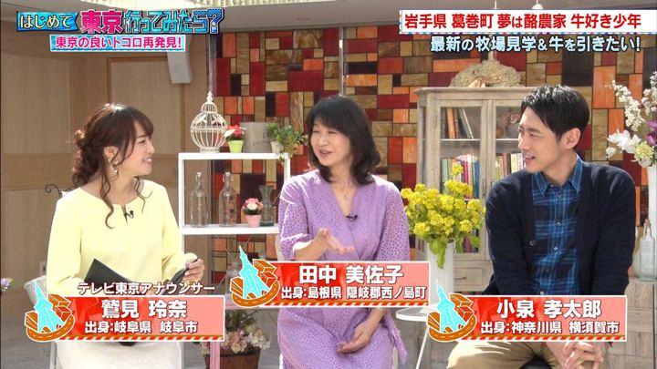 2019年03月30日鷲見玲奈の画像14枚目