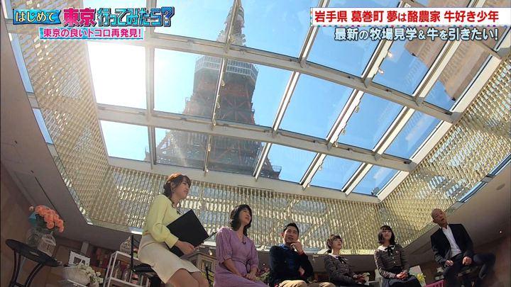 2019年03月30日鷲見玲奈の画像15枚目