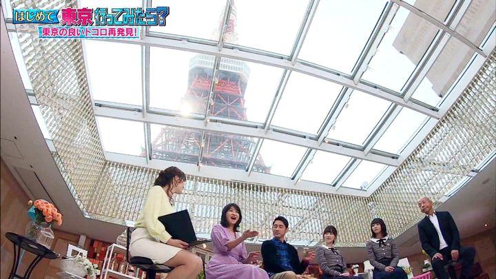 2019年03月30日鷲見玲奈の画像16枚目