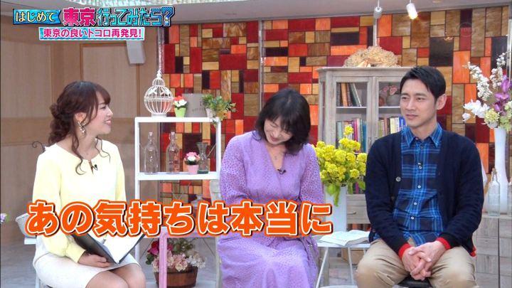 2019年03月30日鷲見玲奈の画像18枚目