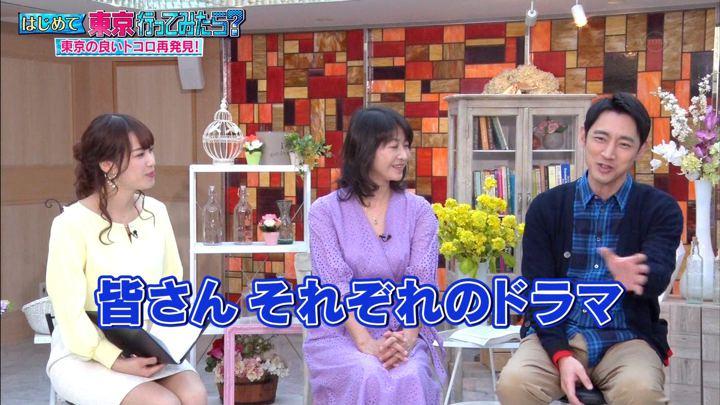 2019年03月30日鷲見玲奈の画像21枚目
