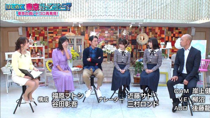 2019年03月30日鷲見玲奈の画像22枚目