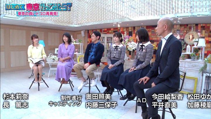 2019年03月30日鷲見玲奈の画像23枚目