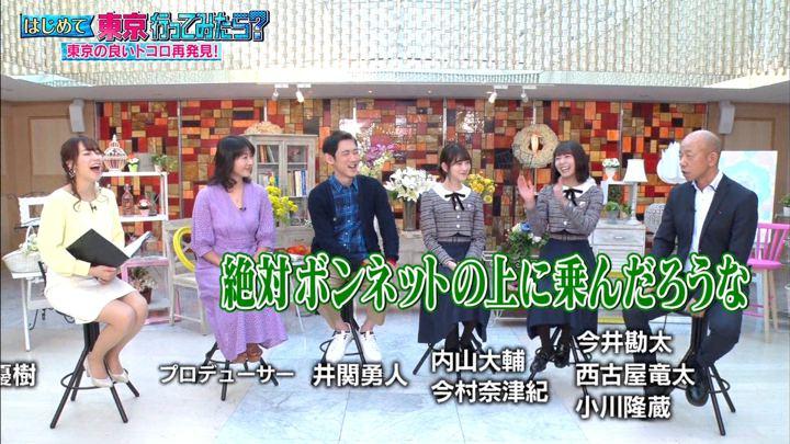 2019年03月30日鷲見玲奈の画像24枚目