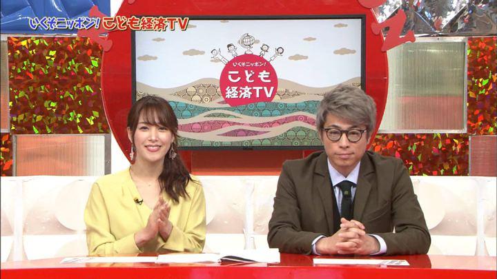 2019年03月31日鷲見玲奈の画像01枚目