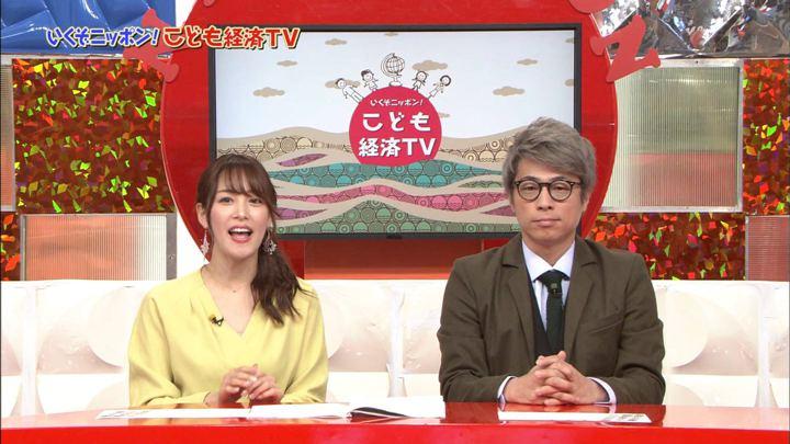 2019年03月31日鷲見玲奈の画像02枚目