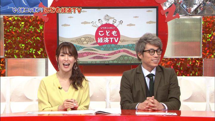 2019年03月31日鷲見玲奈の画像04枚目
