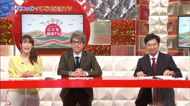 2019年03月31日鷲見玲奈の画像06枚目