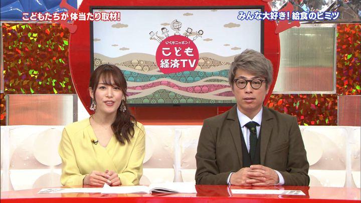 2019年03月31日鷲見玲奈の画像07枚目