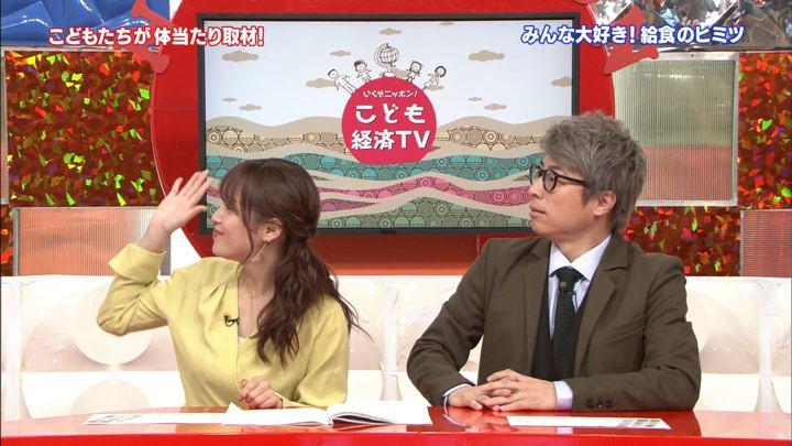 2019年03月31日鷲見玲奈の画像08枚目