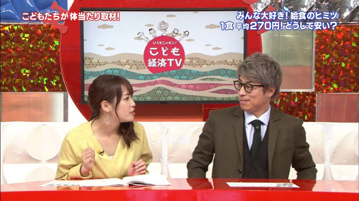 2019年03月31日鷲見玲奈の画像09枚目