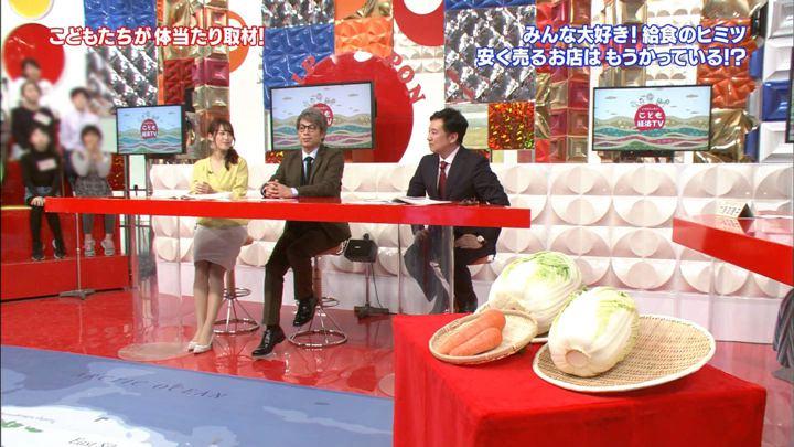 2019年03月31日鷲見玲奈の画像10枚目