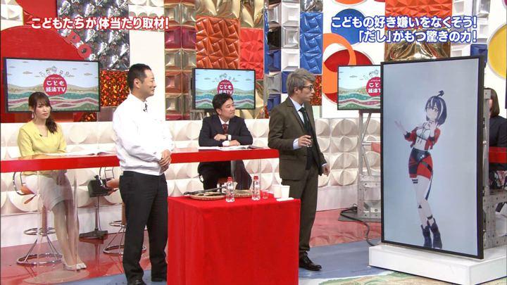 2019年03月31日鷲見玲奈の画像12枚目
