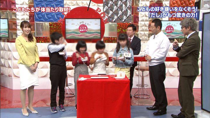 2019年03月31日鷲見玲奈の画像13枚目