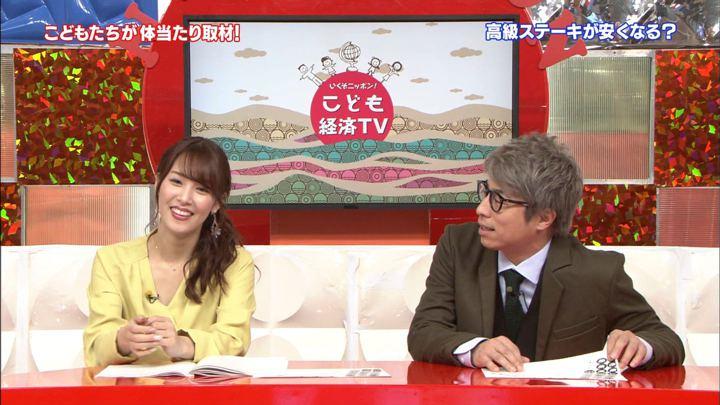2019年03月31日鷲見玲奈の画像14枚目