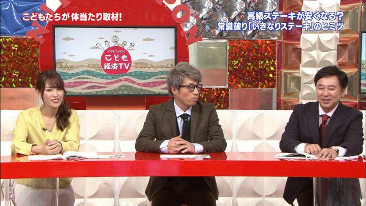 2019年03月31日鷲見玲奈の画像15枚目