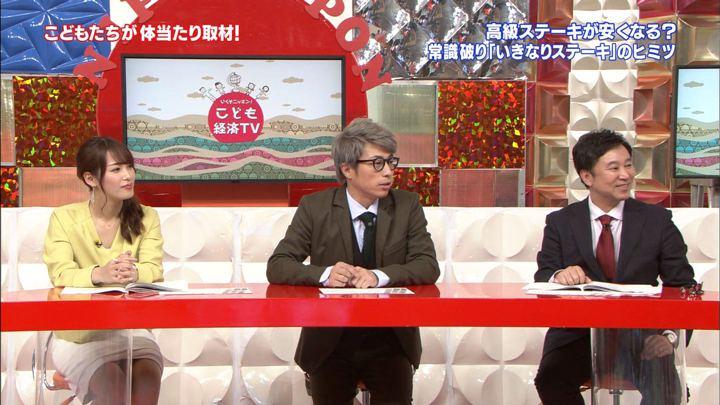2019年03月31日鷲見玲奈の画像16枚目