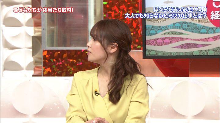 2019年03月31日鷲見玲奈の画像17枚目