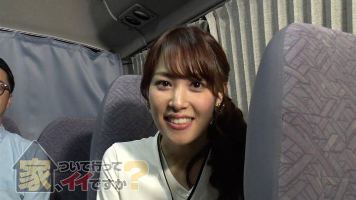 2019年04月01日鷲見玲奈の画像02枚目