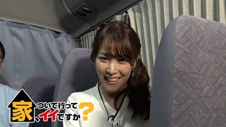 2019年04月01日鷲見玲奈の画像03枚目