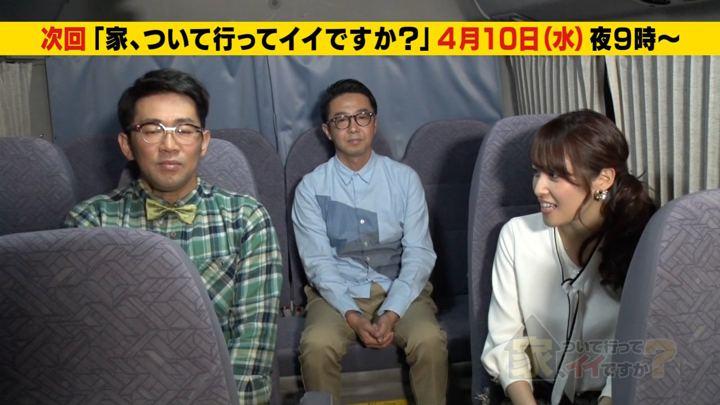 2019年04月01日鷲見玲奈の画像04枚目