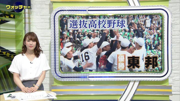 2019年04月03日鷲見玲奈の画像01枚目
