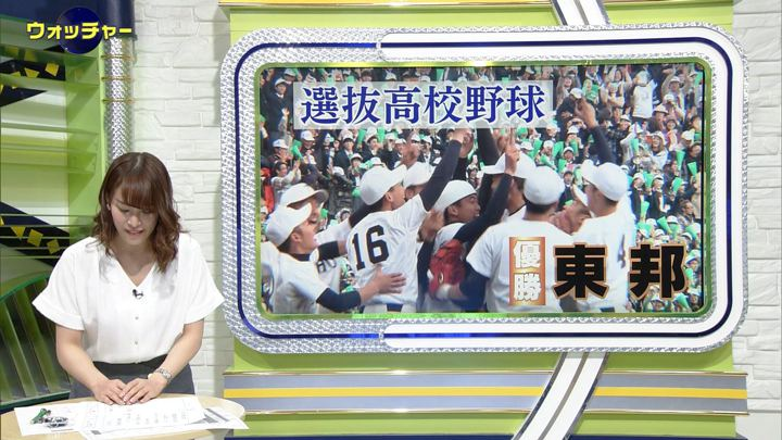 2019年04月03日鷲見玲奈の画像02枚目
