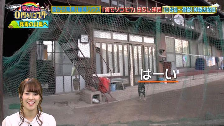 2019年04月05日鷲見玲奈の画像01枚目