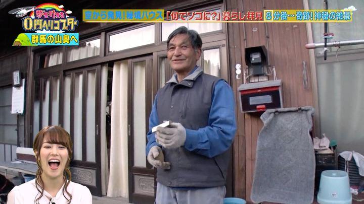 2019年04月05日鷲見玲奈の画像02枚目