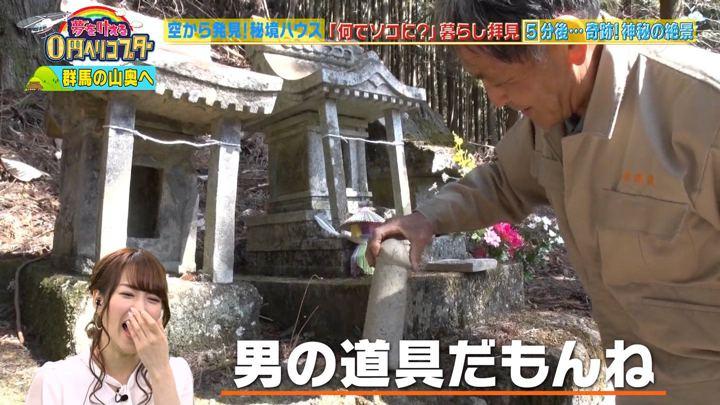 2019年04月05日鷲見玲奈の画像04枚目