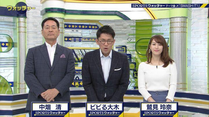 2019年04月06日鷲見玲奈の画像02枚目