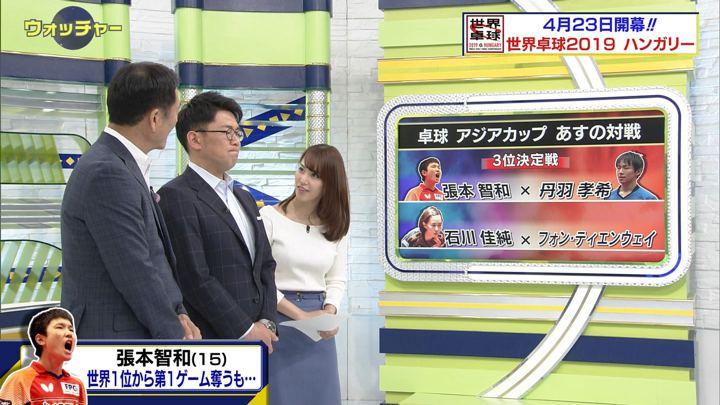 2019年04月06日鷲見玲奈の画像04枚目