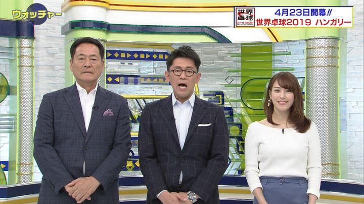 2019年04月06日鷲見玲奈の画像06枚目