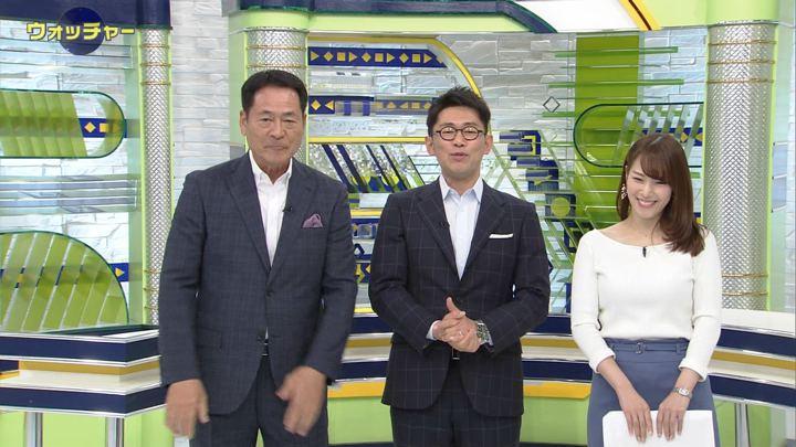 2019年04月06日鷲見玲奈の画像07枚目