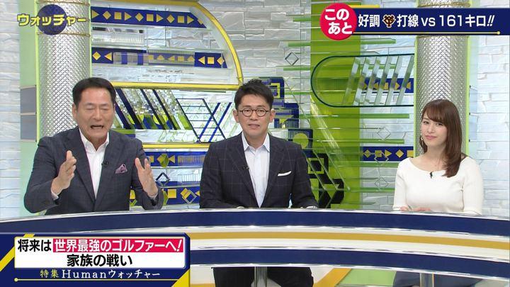 2019年04月06日鷲見玲奈の画像09枚目